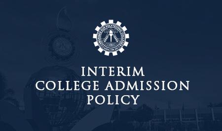 Interim College Admission Policy